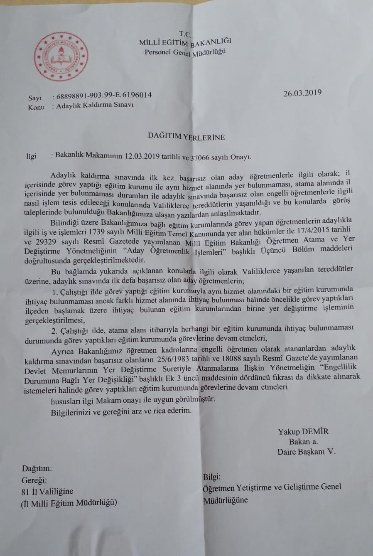 ADAYLIK KALDIRMA SINAVI